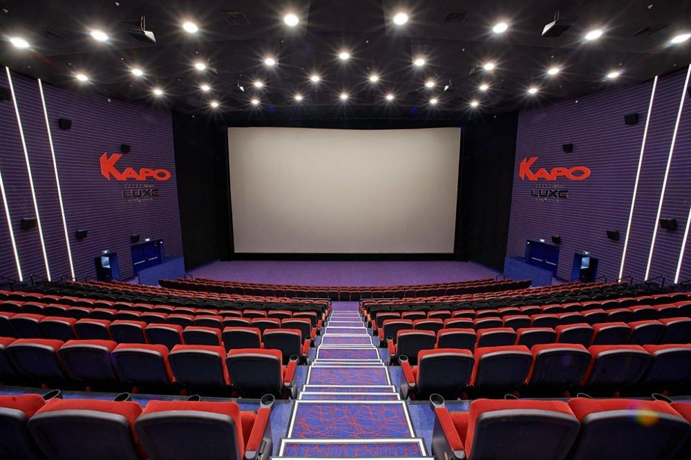 Кинотеатр «КАРО Vegas 22»