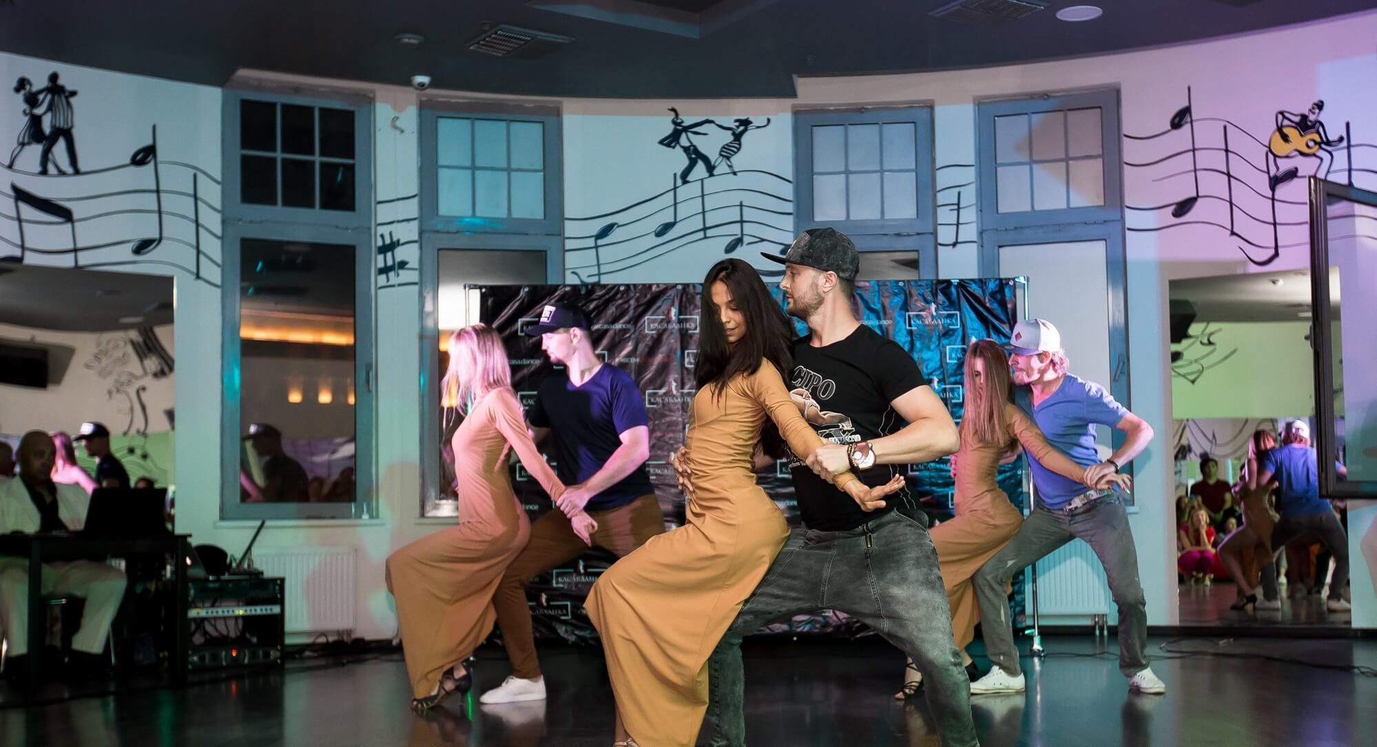 Бачата. Фото: casa.dance