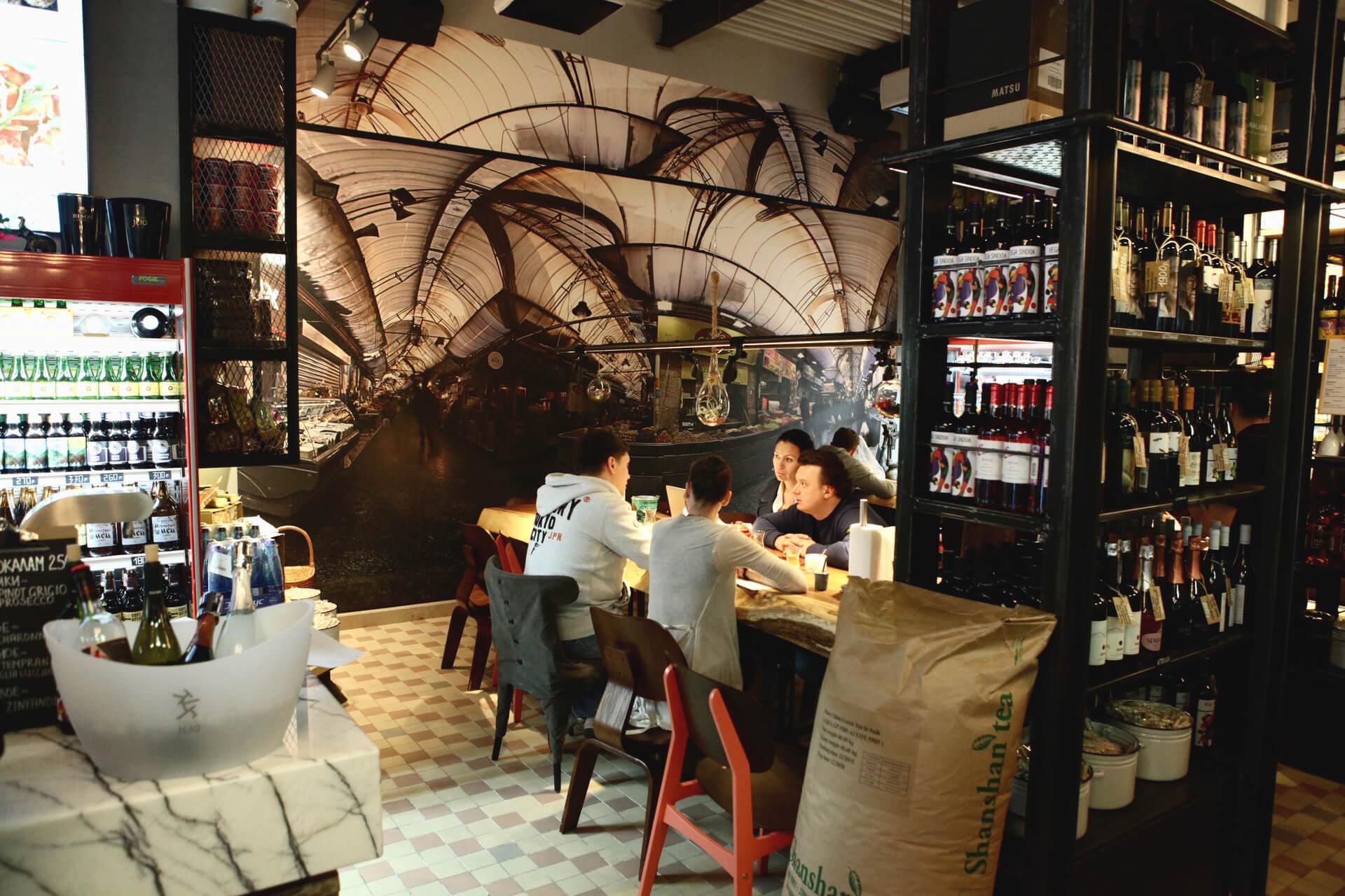 Ресторан «Рынок и общепит»
