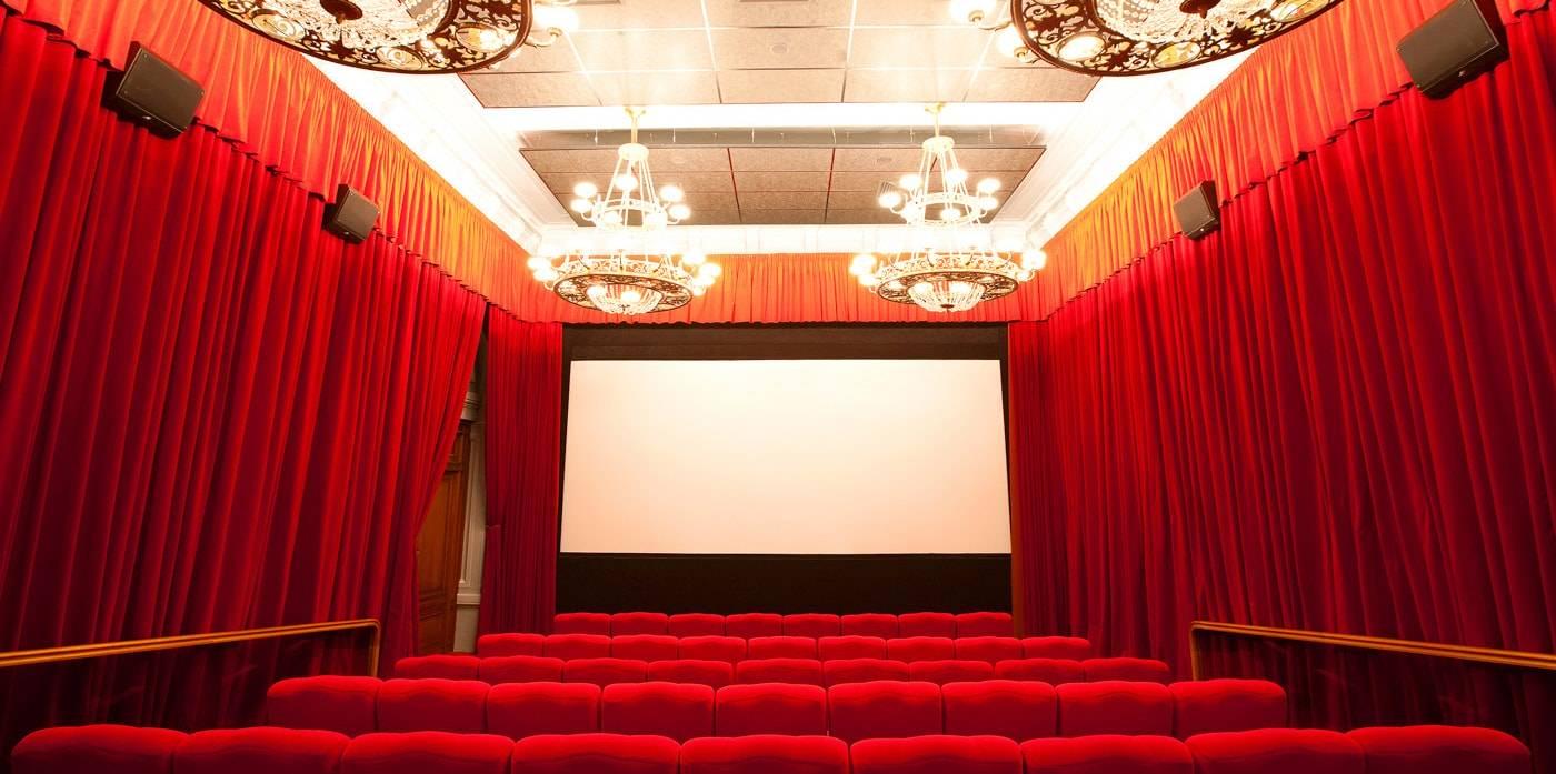 Кинотеатр «Кинозал ГУМа»