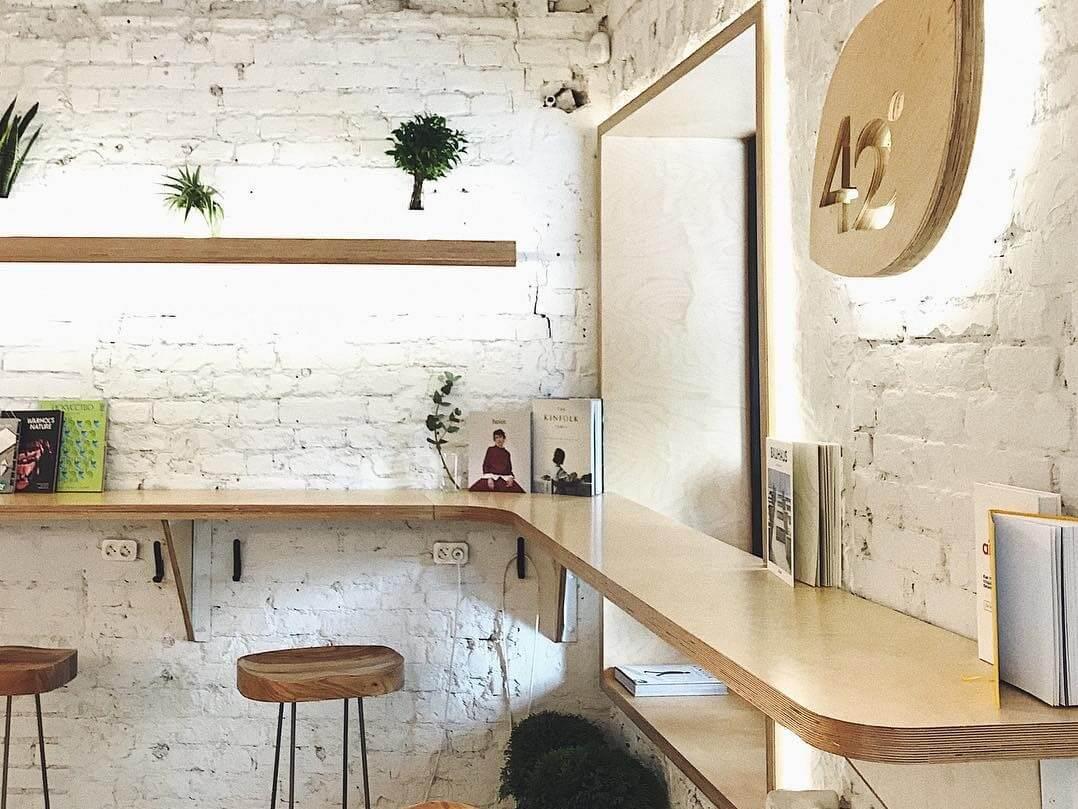 42 Coffee Shop