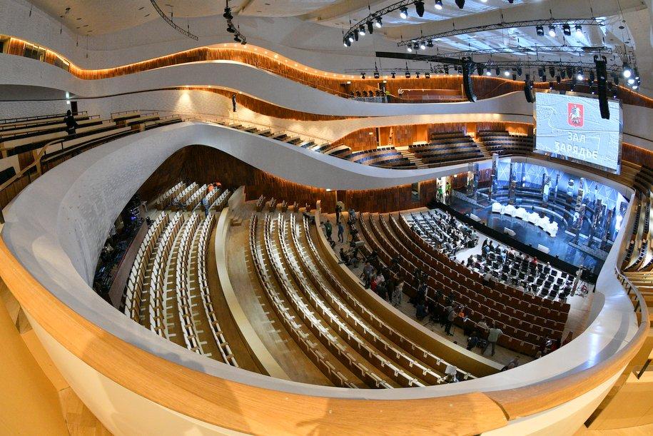 Красивый Концертный зал Зарядья