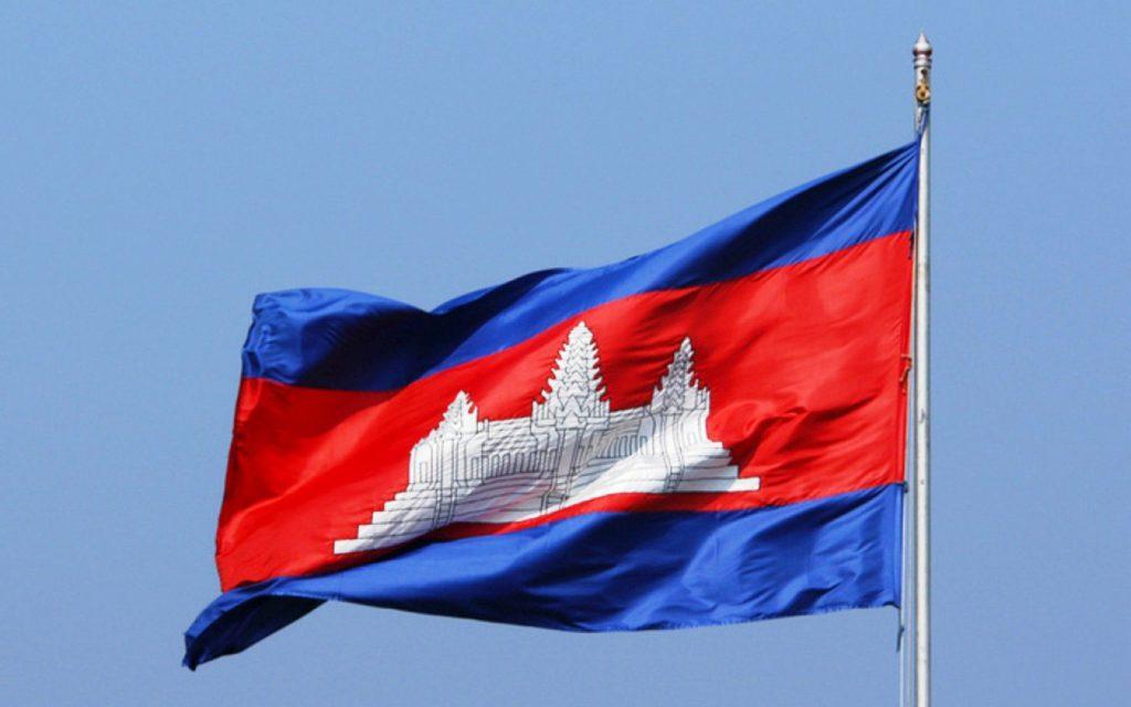 Флаг Ангкор-Ваты