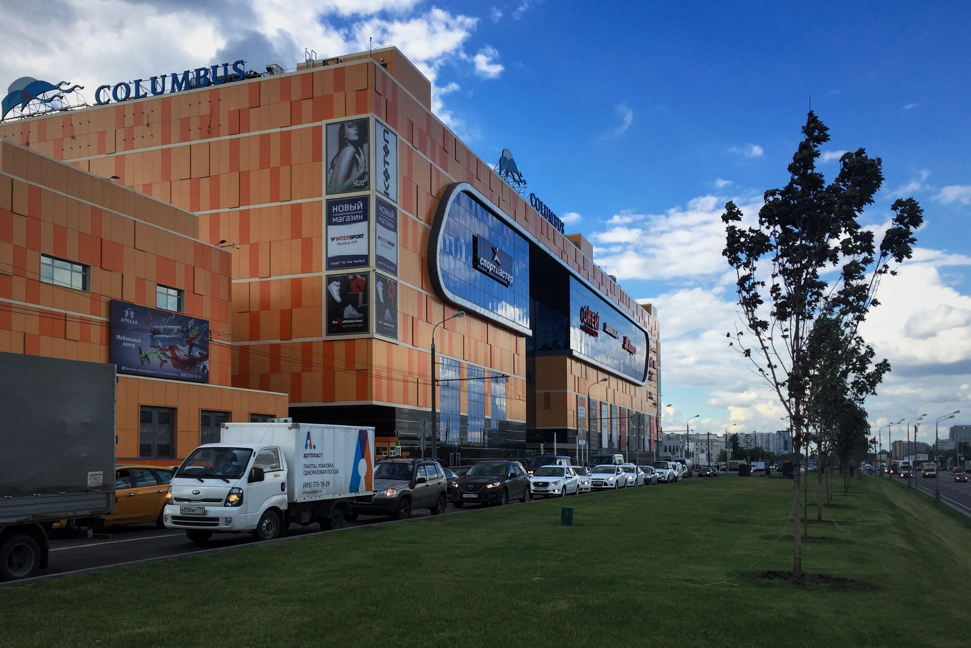 Просторный ТРЦ «Columbus» открыли в 2015 году