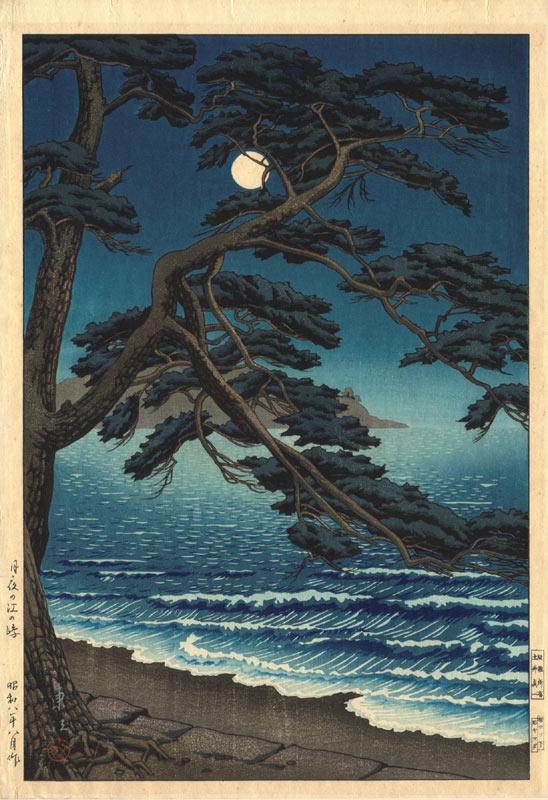 Чтобы подчеркнуть масштаб, живописцы использовали прием ункин – изображали кроны деревьев или облака