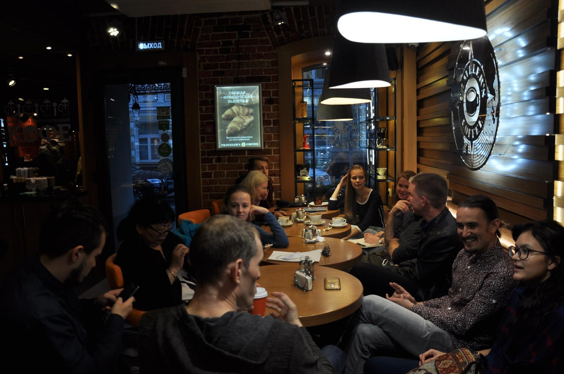 Как проходят разговорный клубы в москве ночной клуб батыр набережные челны