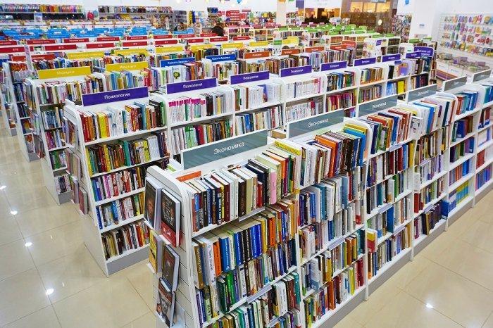 Одна из крупнейших книжных сетей в России