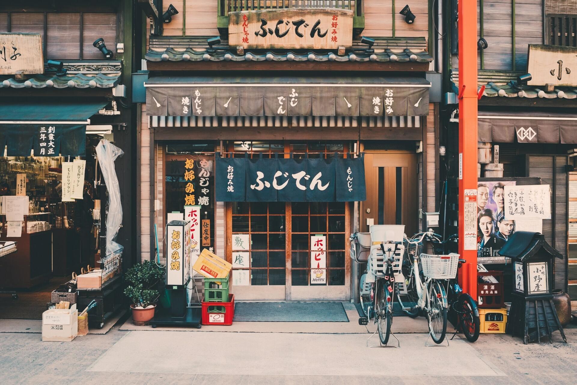 Японские мудрости о жизни и смерти, о любви, об отношении к людям и преодолении трудностей — то, что восхищает и заставляет иначе смотреть на мир